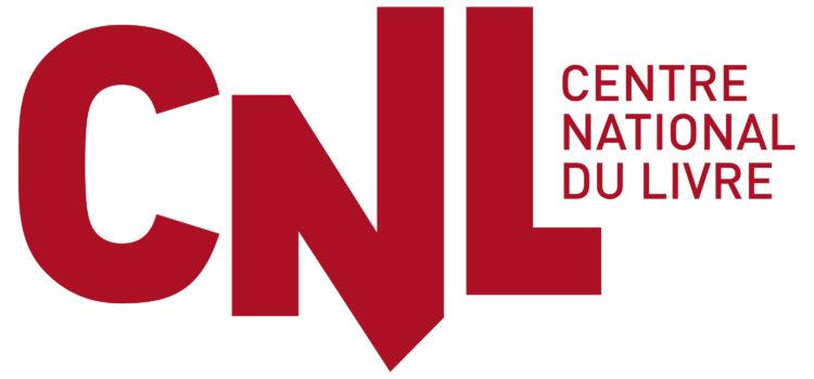 Un nouveau règlement des aides du CNL depuis le 1er janvier 2019
