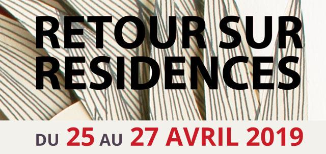 Saint-Pierre-Canivet, 25 avril 2019, journée professionnelle sur les enjeux des résidences d'écriture