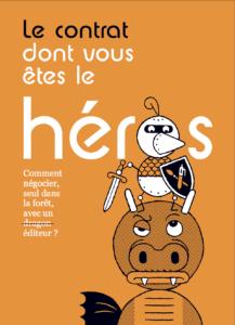 Contrat-pour-auteurs-et-illustrateurs-jeunesse-2014