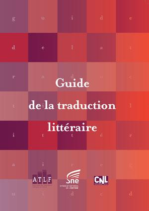 guide traduction litteraire
