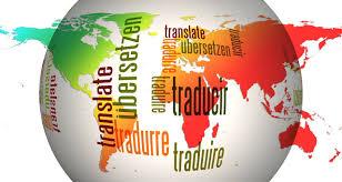 11 décembre 2020, atelier en ligne autour de la traduction